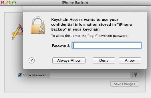 how to find iphone 5s backup password on mac