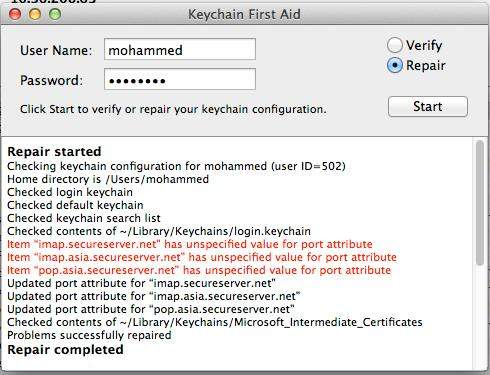 how to find a keychain password